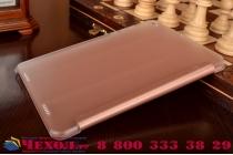 """Фирменный умный тонкий легкий чехол для Xiaomi Mipad 2/3 7.9 """" (IPS Intel X5-Z8500) """"Smart-Wake"""" розовый пластиковый"""