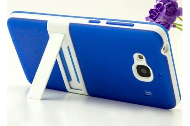 """Противоударный усиленный ударопрочный фирменный чехол-бампер-пенал для Xiaomi Hongmi 2 2A/ Redmi 2 / Redmi 2 Pro 4.7"""" синий"""