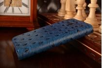 """Фирменный роскошный эксклюзивный чехол с объёмным 3D изображением рельефа кожи крокодила синий для Xiaomi Hongmi 2 2A/ Redmi 2 / Redmi 2 Pro 4.7"""". Только в нашем магазине. Количество ограничено"""