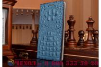 Фирменный роскошный эксклюзивный чехол с объёмным 3D изображением рельефа кожи крокодила синий для Xiaomi Redmi 2 Prime. Только в нашем магазине. Количество ограничено