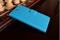 Фирменный чехол-книжка для Xiaomi Redmi 3 Pro/ 3S 5.0 с визитницей и мультиподставкой бирюзовый кожаный