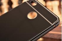 Фирменная металлическая задняя панель-крышка-накладка из тончайшего облегченного авиационного алюминия для Xiaomi Redmi 3 Pro/ 3S 5.0  черная