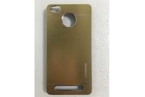 Фирменная металлическая задняя панель-крышка-накладка из тончайшего облегченного авиационного алюминия для Xiaomi Redmi 3 Pro/ 3S 5.0  золотая