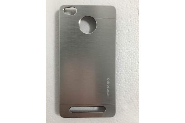 Фирменная металлическая задняя панель-крышка-накладка из тончайшего облегченного авиационного алюминия для Xiaomi Redmi 3 Pro/ 3S 5.0  серебряная