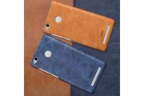 Фирменная роскошная элитная премиальная задняя панель-крышка для Xiaomi Redmi 3 Pro/ 3S 5.0 из качественной кожи буйвола синий