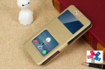 Фирменный чехол-книжка  с окошком для входящих вызовов и свайпом  для Xiaomi Redmi 3 Pro/ 3S 5.0  водоотталкивающий золотой