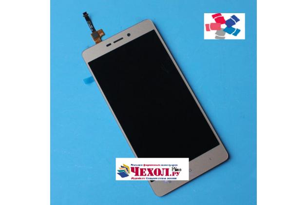 Фирменный LCD-ЖК-сенсорный дисплей-экран-стекло с тачскрином на телефон Xiaomi Redmi 3 Pro 5.0/ Xiaomi Redmi 3 золотой