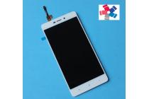 Фирменный LCD-ЖК-сенсорный дисплей-экран-стекло с тачскрином на телефон Xiaomi Redmi 3 Pro 5.0/ Xiaomi Redmi 3 белый