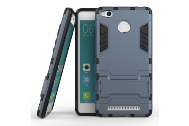 Противоударный усиленный ударопрочный фирменный чехол-бампер-пенал для Xiaomi Redmi 3 Pro/ 3S/ 3S Plus 5.0 черный