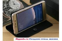 Фирменный оригинальный ультра-тонкий водоотталкивающий чехол-обложка для Xiaomi Redmi 3/3X 5.0 черный кожаный