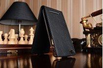 """Фирменный оригинальный вертикальный откидной чехол-флип для  Xiaomi Redmi 3/3X 5.0"""" черный кожаный"""