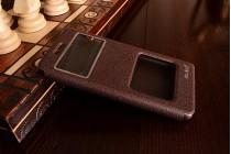 """Фирменный чехол-книжка для Xiaomi Redmi 3/3X 5.0"""" из качественной импортной кожи коричневый с окошком для входящих вызовов и свайпом"""
