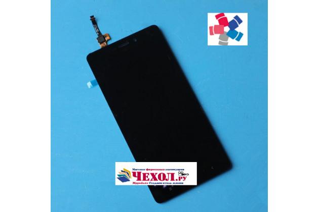 Фирменный LCD-ЖК-сенсорный дисплей-экран-стекло с тачскрином на телефон Xiaomi Redmi 3 Pro 5.0/ Xiaomi Redmi 3 черный