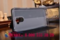 """Фирменный чехол-книжка водоотталкивающий с мульти-подставкой на жёсткой металлической основе для Xiaomi Redmi 4 2GB+16Gb/ Android 6.0 / 1280:720 / 5.0"""" / вспышка справа черный с рисунком"""