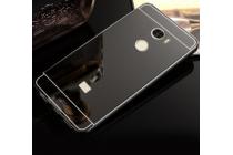 """Фирменная металлическая задняя панель-крышка-накладка из тончайшего облегченного авиационного алюминия для Xiaomi Redmi 4 2GB+16Gb/ Android 6.0 / 1280:720 / 5.0"""" / вспышка справа черная"""