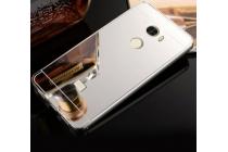 """Фирменная металлическая задняя панель-крышка-накладка из тончайшего облегченного авиационного алюминия для Xiaomi Redmi 4 2GB+16Gb/ Android 6.0 / 1280:720 / 5.0"""" / вспышка справа серебристая"""