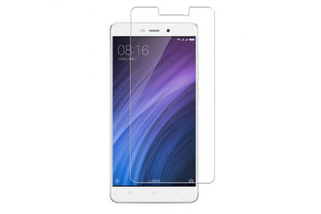 """Фирменная оригинальная защитная пленка для телефона Xiaomi Redmi 4 2GB+16Gb/ Android 6.0 / 1280:720 / 5.0"""" / вспышка справа глянцевая"""