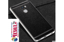 """Фирменная роскошная элитная премиальная задняя панель-крышка на силиконовой основе обтянутая импортной кожей для Xiaomi Redmi 4 2GB+16Gb/ Android 6.0 / 1280:720 / 5.0"""" / вспышка справа королевский черный"""