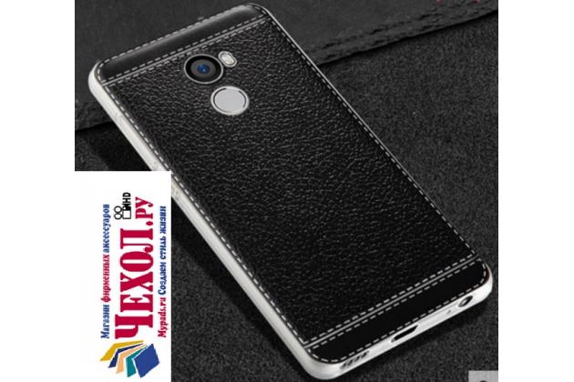 Фирменная премиальная элитная крышка-накладка на Xiaomi Redmi 4 2GB 16Gb/ Android 6.0 / 1280:720 / 5.0 / вспышка справа черная из качественного силикона с дизайном под кожу