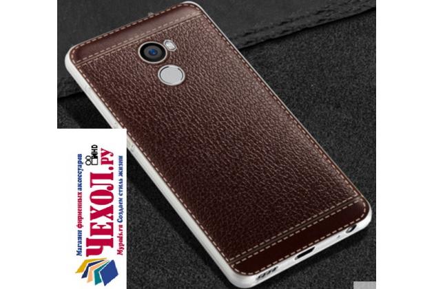 Фирменная премиальная элитная крышка-накладка на Xiaomi Redmi 4 2GB 16Gb/ Android 6.0 / 1280:720 / 5.0 / вспышка справа коричневая из качественного силикона с дизайном под кожу