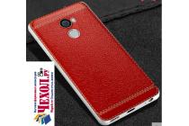 """Фирменная роскошная элитная премиальная задняя панель-крышка на силиконовой основе обтянутая импортной кожей для Xiaomi Redmi 4 2GB+16Gb/ Android 6.0 / 1280:720 / 5.0"""" / вспышка справа королевский красный"""