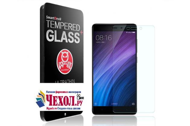 """Фирменное защитное закалённое противоударное стекло премиум-класса из качественного японского материала с олеофобным покрытием для телефона Xiaomi Redmi 4 2GB+16Gb/ Android 6.0 / 1280:720 / 5.0"""" / вспышка справа"""