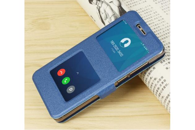 """Фирменный чехол-книжка для Xiaomi Redmi 4 2GB+16Gb/ Android 6.0 / 1280:720 / 5.0"""" / вспышка справа синий с окошком для входящих вызовов и свайпом водоотталкивающий"""