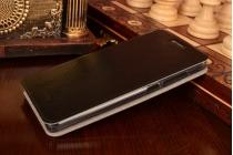 """Фирменный чехол-книжка водоотталкивающий с мульти-подставкой на жёсткой металлической основе для Xiaomi Redmi 4 2GB+16Gb/ Android 6.0 / 1280:720 / 5.0"""" / вспышка справа черный"""