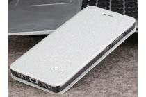 """Фирменный чехол-книжка водоотталкивающий с мульти-подставкой на жёсткой металлической основе для Xiaomi Redmi 4 2GB+16Gb/ Android 6.0 / 1280:720 / 5.0"""" / вспышка справа серебристый"""