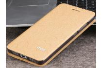 """Фирменный чехол-книжка водоотталкивающий с мульти-подставкой на жёсткой металлической основе для Xiaomi Redmi 4 2GB+16Gb/ Android 6.0 / 1280:720 / 5.0"""" / вспышка справа золотой"""
