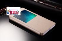 """Фирменный оригинальный чехол-книжка для Xiaomi Redmi 4 2GB+16Gb/ Android 6.0 / 1280:720 / 5.0"""" / вспышка справа золотой с окошком для входящих вызовов и мультиподставкой водоотталкивающий"""