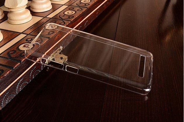 Фирменная ультра-тонкая пластиковая задняя панель-чехол-накладка для Xiaomi Redmi 4A прозрачная