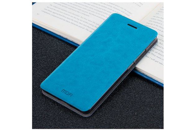 """Фирменный чехол-книжка водоотталкивающий с мульти-подставкой на жёсткой металлической основе для Xiaomi Redmi 4A 2Gb+16Gb 5.0"""" бирюзовый"""