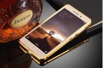Фирменная металлическая задняя панель-крышка-накладка из тончайшего облегченного авиационного алюминия для Xiaomi Redmi 4A  золотая