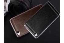 Фирменная премиальная элитная крышка-накладка из качественного силикона с дизайном под кожу для Xiaomi Redmi 4A  черная