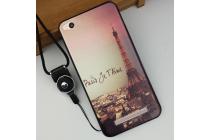 """Фирменная уникальная задняя панель-крышка-накладка из тончайшего силикона для Xiaomi Redmi 4A с объёмным 3D рисунком """"тематика Франция"""""""