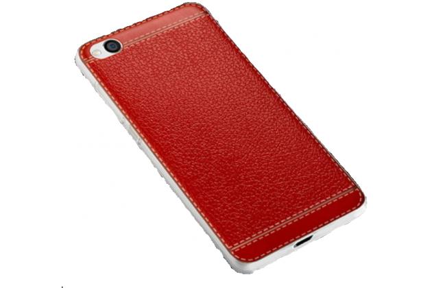 Фирменная премиальная элитная крышка-накладка из качественного силикона с дизайном под кожу для Xiaomi Redmi 4A красная