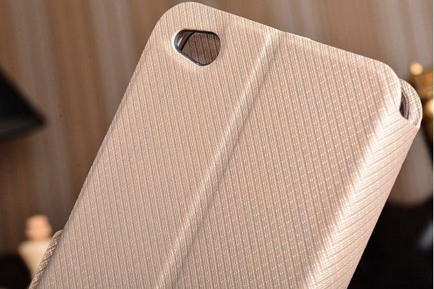 Фирменный чехол-книжка для Xiaomi Redmi 4A  золотой с окошком для входящих вызовов и свайпом водоотталкивающий