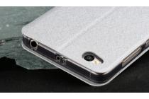 """Фирменный чехол-книжка водоотталкивающий с мульти-подставкой на жёсткой металлической основе для Xiaomi Redmi 4A 2Gb+16Gb 5.0"""" серебристый"""