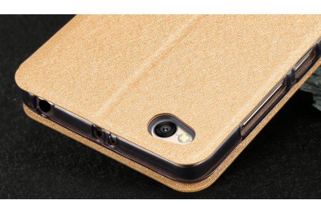 """Фирменный чехол-книжка водоотталкивающий с мульти-подставкой на жёсткой металлической основе для Xiaomi Redmi 4A 2Gb+16Gb 5.0"""" золотой"""