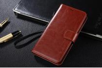Фирменный чехол-книжка  из качественной импортной кожи с застёжкой и мультиподставкой для Xiaomi Redmi 4A коричневый