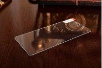 """Фирменное защитное закалённое противоударное стекло премиум-класса из качественного японского материала с олеофобным покрытием для телефона Xiaomi Redmi 4 Pro 3GB+32Gb/ Android 6.0 / 1920:1080 / 5.0"""" / вспышка слева"""