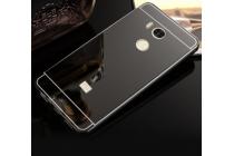 """Фирменная металлическая задняя панель-крышка-накладка из тончайшего облегченного авиационного алюминия для Xiaomi Redmi 4 Pro 3GB+32Gb/ Android 6.0 / 1920:1080 / 5.0"""" / вспышка слева черная"""