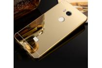 """Фирменная металлическая задняя панель-крышка-накладка из тончайшего облегченного авиационного алюминия для Xiaomi Redmi 4 Pro 3GB+32Gb/ Android 6.0 / 1920:1080 / 5.0"""" / вспышка слева золотая"""