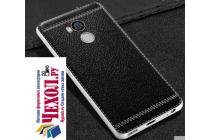 """Фирменная роскошная элитная премиальная задняя панель-крышка на силиконовой основе обтянутая импортной кожей для Xiaomi Redmi 4 Pro 3GB+32Gb/ Android 6.0 / 1920:1080 / 5.0"""" / вспышка слева королевский черный"""