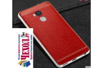 """Фирменная роскошная элитная премиальная задняя панель-крышка на силиконовой основе обтянутая импортной кожей для Xiaomi Redmi 4 Pro 3GB+32Gb/ Android 6.0 / 1920:1080 / 5.0"""" / вспышка слева королевский красный"""