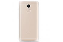 """Фирменная ультра-тонкая полимерная из мягкого качественного силикона задняя панель-чехол-накладка для Xiaomi Redmi 4 Pro 3GB+32Gb/ Android 6.0 / 1920:1080 / 5.0"""" / вспышка слева прозрачная с заглушками"""