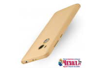 """Фирменная ультра-тонкая силиконовая задняя панель-чехол-накладка с защитой боковых кнопок для Xiaomi Redmi 4 Pro 3GB+32Gb/ Android 6.0 / 1920:1080 / 5.0"""" / вспышка слева золотая"""