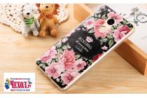 """Фирменная ультра-тонкая задняя панель-крышка-накладка из 3D силикона для Xiaomi Redmi 4 Pro 3GB+32Gb/ Android 6.0 / 1920:1080 / 5.0"""" / вспышка слева объёмным рисунком """"тематика цветы"""""""