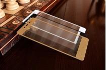 """Фирменное 3D защитное стекло которое полностью закрывает экран / дисплей по краям с олеофобным покрытием для Xiaomi Redmi 4 Pro 3GB+32Gb/ Android 6.0 / 1920:1080 / 5.0"""" / вспышка слева"""